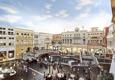 InterContinental Alliance Resorts The Venetian Las Vegas - Las Vegas, NV