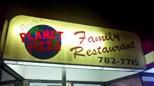 Planet Pizza, Monroe NY
