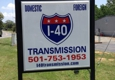 I40 Transmission - North Little Rock, AR