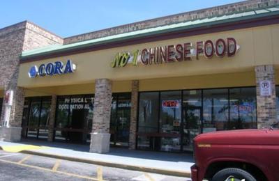No One Chinese Restaurant - Orlando, FL