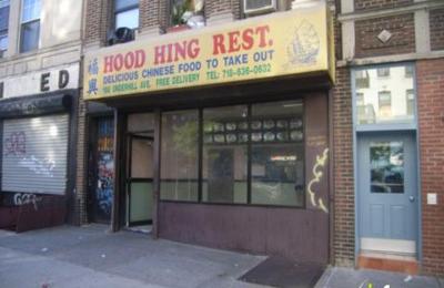 Hood Hing Restaurant Inc - Brooklyn, NY