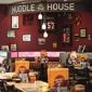 Huddle House - Oxford, MS