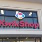 Ron's Sign Company - Wichita, KS