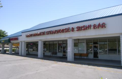 Lampu Japanese Steak House & Susi Bar - Mount Dora, FL