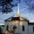Canfield Christian Church