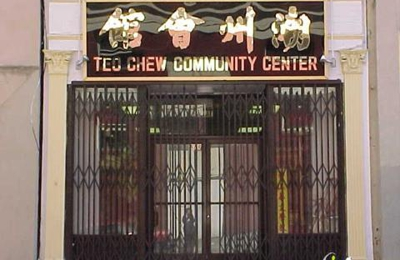 Teo Chew Community Center Inc. - San Francisco, CA