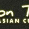 Fusion Taste Fine Asian Cuisine