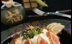 Sadako Japanese Restaurant