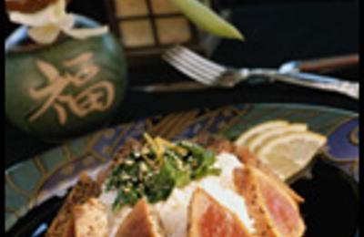 Ayaka Japanese Restaurant - Ann Arbor, MI