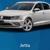 Esserman International Volkswagen