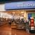 Hadden Eyecare Associates - Walmart Vision Center Bloomington