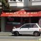 May Lees Restaurant - San Francisco, CA