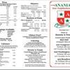 Anania's Variety