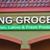 Kong Grocery (Asian, Latino and Fresh Produce)