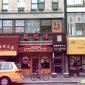 Lin's Restaurant Inc - New York, NY