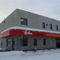 Action Security Inc - Anchorage, AK