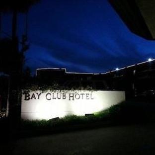 Bay Club Hotel and Marina - San Diego, CA