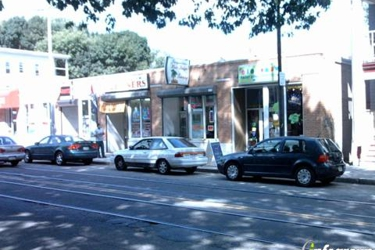 David & Son Barber Shop