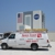 Space Coast Electric Company