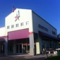 Military Burger - Miami, FL