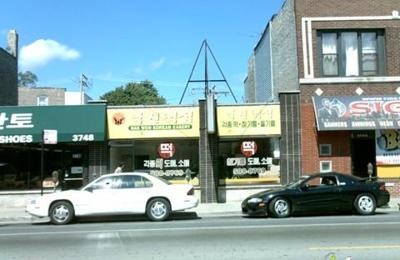 Nak Won Korean Bakery - Chicago, IL