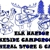 Elk Harbor Lakeside Campground, Store and Cafe