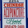 Chinese Acupuncture & Herbal Center
