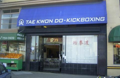 Park's Tae Kwon DO - San Francisco, CA