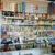 George Dieter Smoke Shop