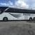 Phoenix Bus, Inc.