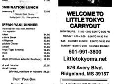 Little Tokyo Japanese Restaurant - Ridgeland, MS
