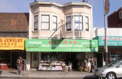 Goldstar Discount Store - San Francisco, CA