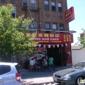 Houng Que Cafe - Oakland, CA