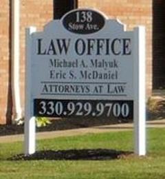 Malyuk Michael A - Cuyahoga Falls, OH
