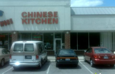 Chinese Kitchen 1114 S Kedzie Ave Chicago Il 60612 Yp Com
