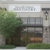 Knoxville Pediatric Dentistry - Farragut