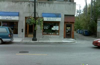 Kikuya Japanese Restaurant 1601 E 55th St Chicago Il 60615