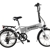 ENZOEBIKE electric bicycles