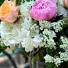 Conner Park Florist