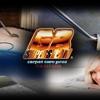 GB Super Steam Carpet Care LLC (GBSS)