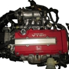Engine World Inc - Houston JDM Engines