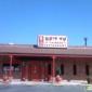 Hsiu Yu Chinese Restaurant - San Antonio, TX
