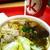 Chow King