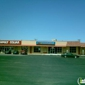 Premier Martial Arts - Universal City, TX
