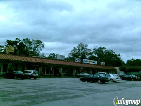 Tobacco Cove 3849 Baymeadows Rd Jacksonville Fl 32217