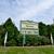 Williamsburg Manor Manufactured Home Community