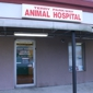 Terry Parkway Animal Clinic Inc - Gretna, LA
