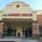 Santa Clarita Laundry - Canyon Country, CA. Front of the building