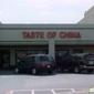 Los Jalapenos - Carrollton, TX