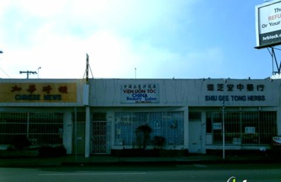 China Beauty Salon - San Diego, CA